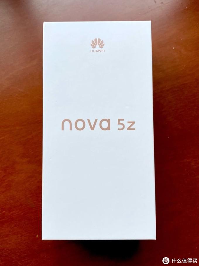 我的2020年春节老人机选择——华为Nova 5z开箱简评