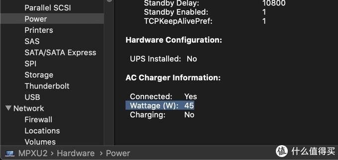 单独使用C口,显示45W电源接入