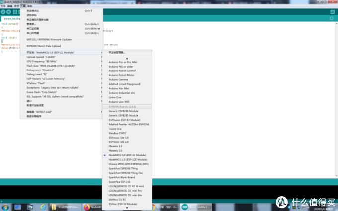 Arduino从入门到创客带师(-1)—Hello World!