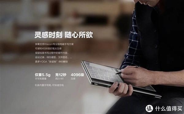 联想Yoga C940翻转触控本开启预约;微星新款Prestige 14发布