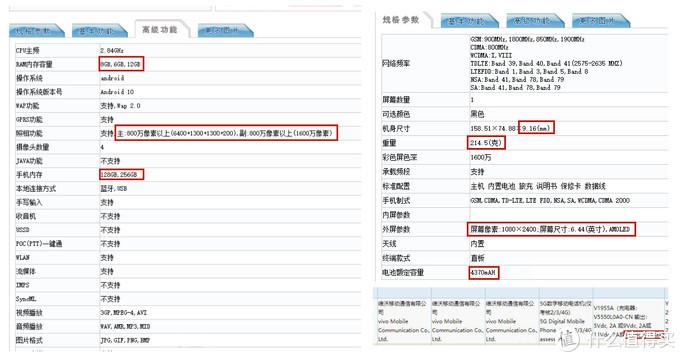 """iQOO 3被工信部""""扒光"""",最""""发烧""""的骁龙865旗舰稳了!"""