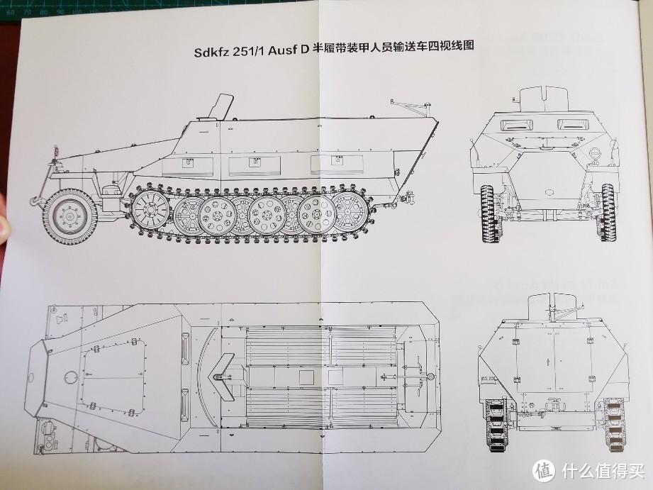 D型的主要数据:车长5.99米,宽2.1米,高1.75米。空车8吨,战斗全重9吨。下车体正面的装甲最厚,为15mm,倾角22度。上车体正面装甲为10mm,倾角33度。侧面与后面装甲为8mm,倾角为35度与33度。装备了一台迈巴赫HL42 TUKRM型6缸汽油发动机,最大速度可达53km/h。最大行程300km,油箱160L