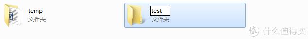 FileRun目录新建test目录