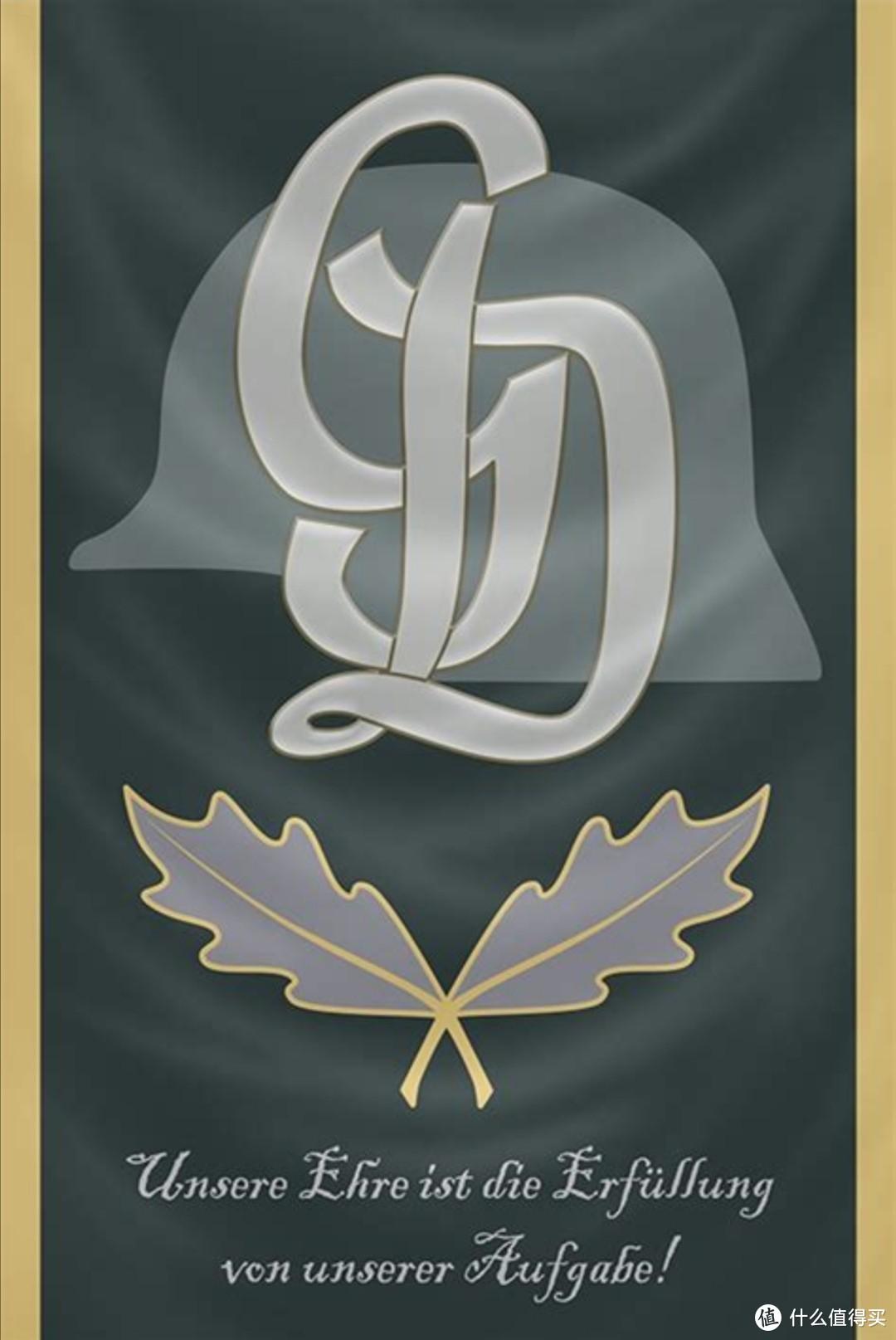 大德意志师(Groß deutschland)是二战德国国防军中最精锐的陆军部队之一,前身是魏玛共和国时期的柏林卫戍团。1939年二战爆发时为团级规模,后于1940年法国战役时参战。1941年参与攻占南斯拉夫。1942年3月,大德意志团扩编为摩托化步兵师,1943年6月库尔斯克战役前改编为装甲掷弹兵师,并成为所有德国**中唯一配备了虎式坦克的师级单位,而后一直在东线战场与红军作战至战争结束