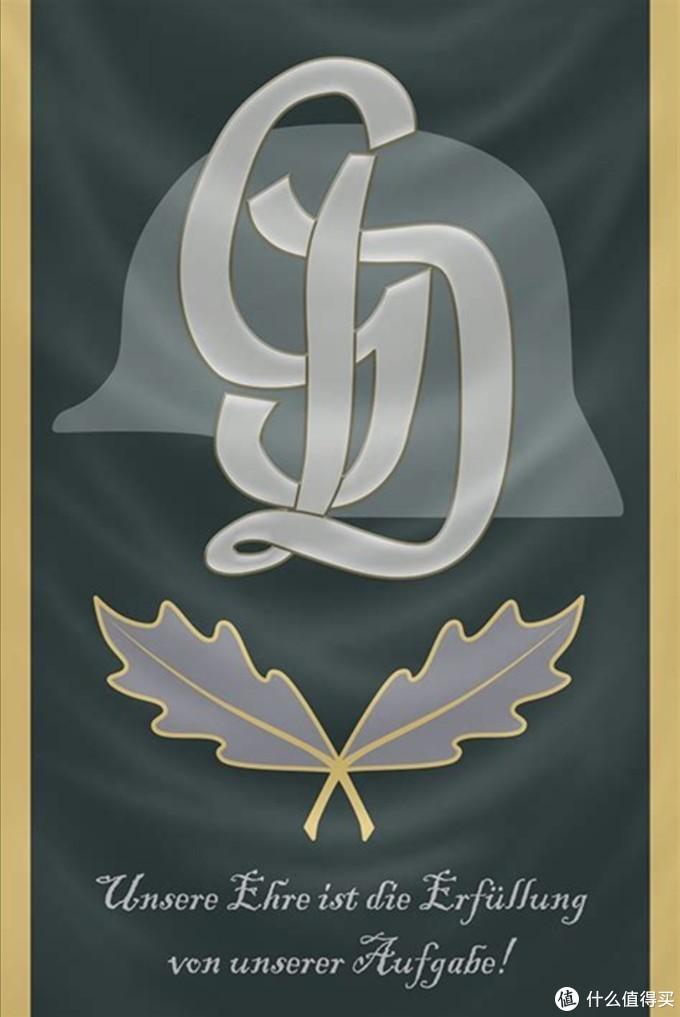大德意志师(Groß deutschland)是二战德国国防军中最精锐的陆军部队之一,前身是魏玛共和国时期的柏林卫戍团。1939年二战爆发时为团级规模,后于1940年法国战役时参战。1941年参与攻占南斯拉夫。1942年3月,大德意志团扩编为摩托化步兵师,1943年6月库尔斯克战役前改编为装甲掷弹兵师,并成为所有德国军队中唯一配备了虎式坦克的师级单位,而后一直在东线战场与红军作战至战争结束