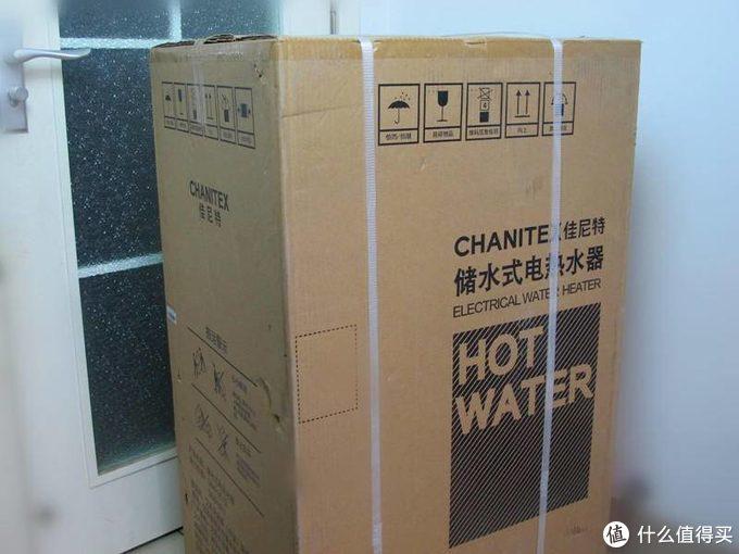 速热保温 安全沐浴 ,佳尼特B0智能电热水器畅快体验
