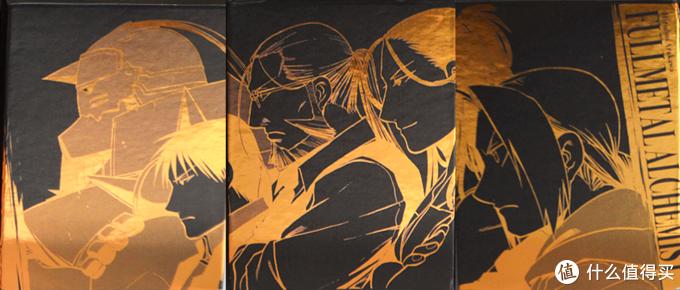 一千人心里有一千个称之为神作的理由 — 《钢之炼金术师》15周年纪念版晒单