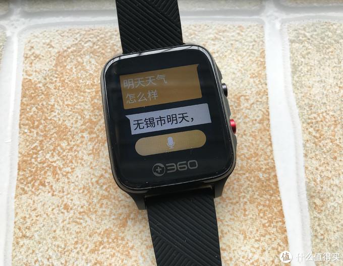 能测心率、量血压、打电话的手表,360电话手表Pro开箱