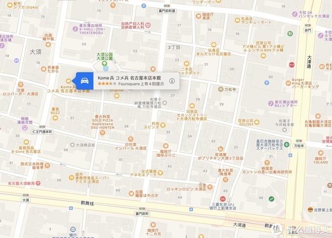 名古屋城/大须商店街/长岛奥特莱斯