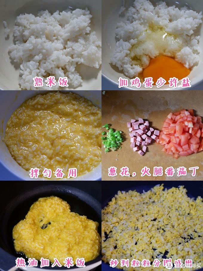 剩米饭的神仙做法!番茄炒饭~每天吃都不会腻
