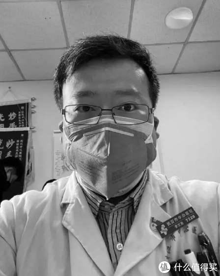 平凡的英雄——缅怀值友李文亮医生