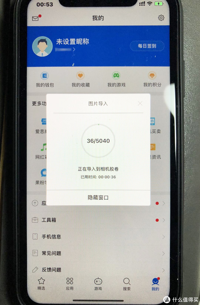iphone新旧手机数据迁移全教程