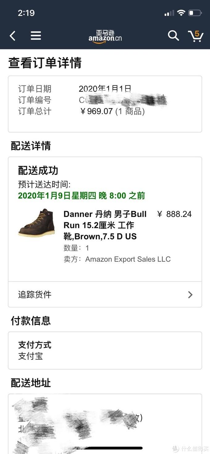Danner Bull Run BR男款工装靴改造