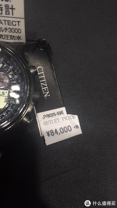日本奥特莱斯专柜标价