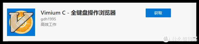 「真香警告」十五款神级浏览器插件,高效实用、不容错过