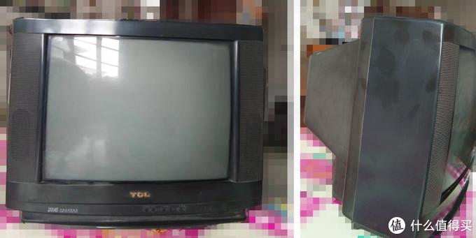老款TCL电视