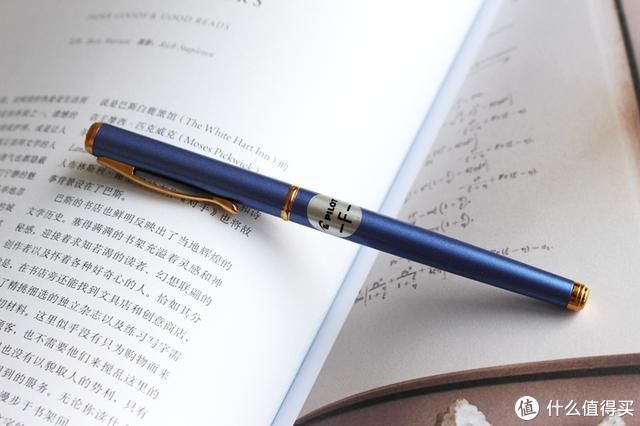 很秀气的一支笔