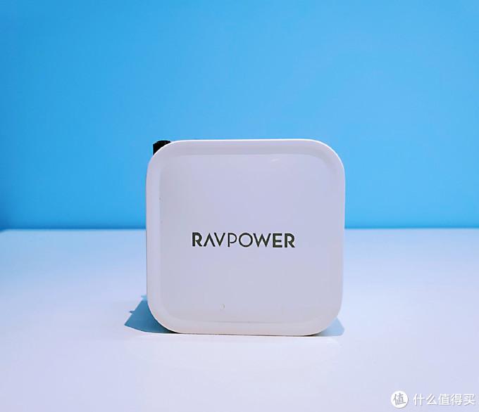 极速快充体验-RAVPOWER 61W急速充电器