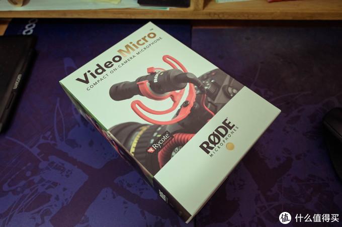 网络教学到来,教师主播们你们的麦克准备好了么 rode videomicro 开箱体验