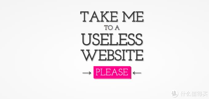 给无聊升个级!看看沙雕网友开发的奇葩网站,刷新你对无聊的认知!