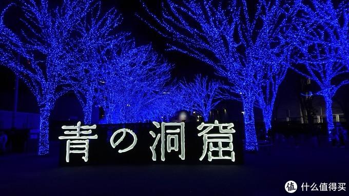 独自在日本跨年2020(东京-镰仓-箱根-伊豆)