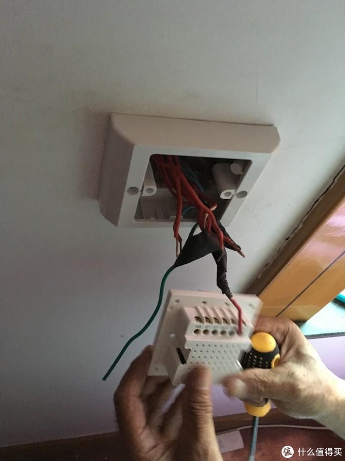 智能家居篇之灯具开关改造智能WIFI开关