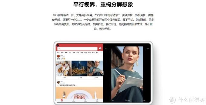 平板优秀/配件耍猴:华为MatePad Pro消费者体验报告