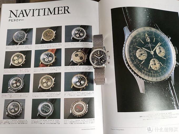 向飞行员致敬——Navitimer AOPA 1959百年灵机械表