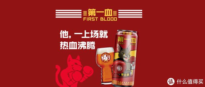 一只有血性的猫~入口即炸、点燃激情——Boxing Cat拳击猫新款精酿啤酒初体验