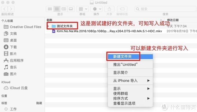 ▲ 打开硬盘后可以正常读写操作