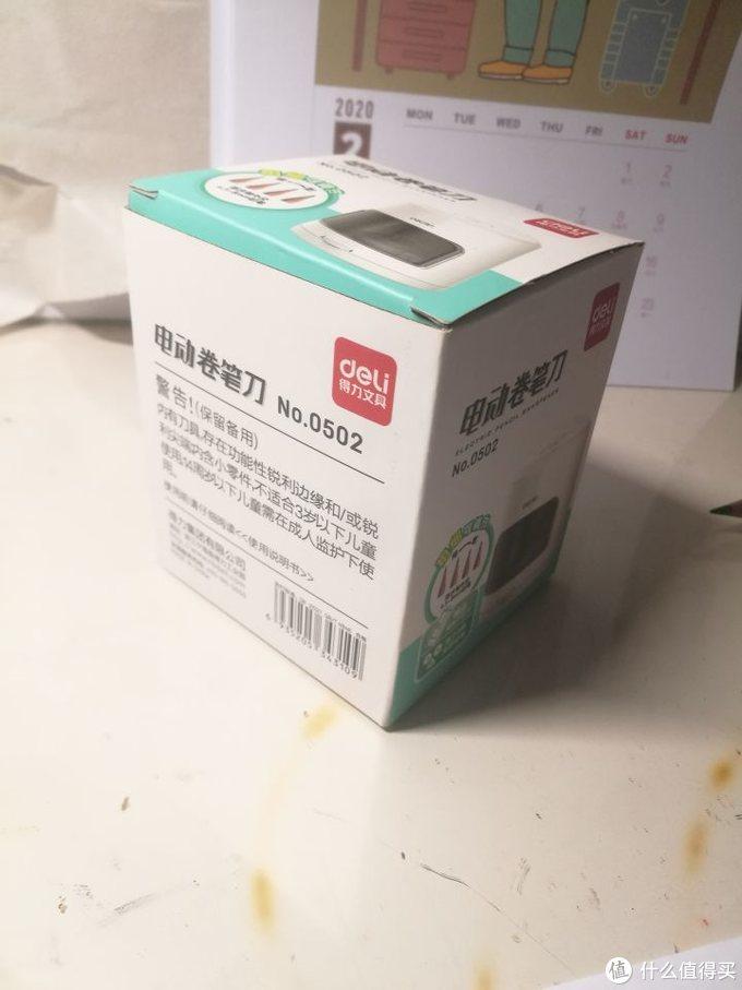 得力0502电动卷笔刀开箱测评