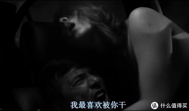 台湾电影《大佛普拉斯》