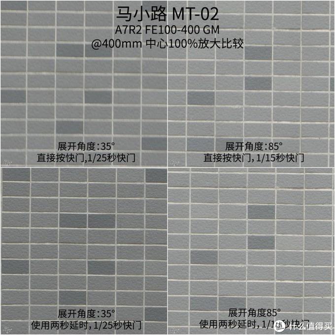 轻量化桌面小脚架 – 马小路 MT-02
