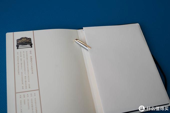 秀一下 故宫文创 福寿双全仿金漆工艺笔记本
