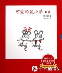 3-5岁宝宝绘本推荐:送给孩子陪伴一生的阅读好习惯