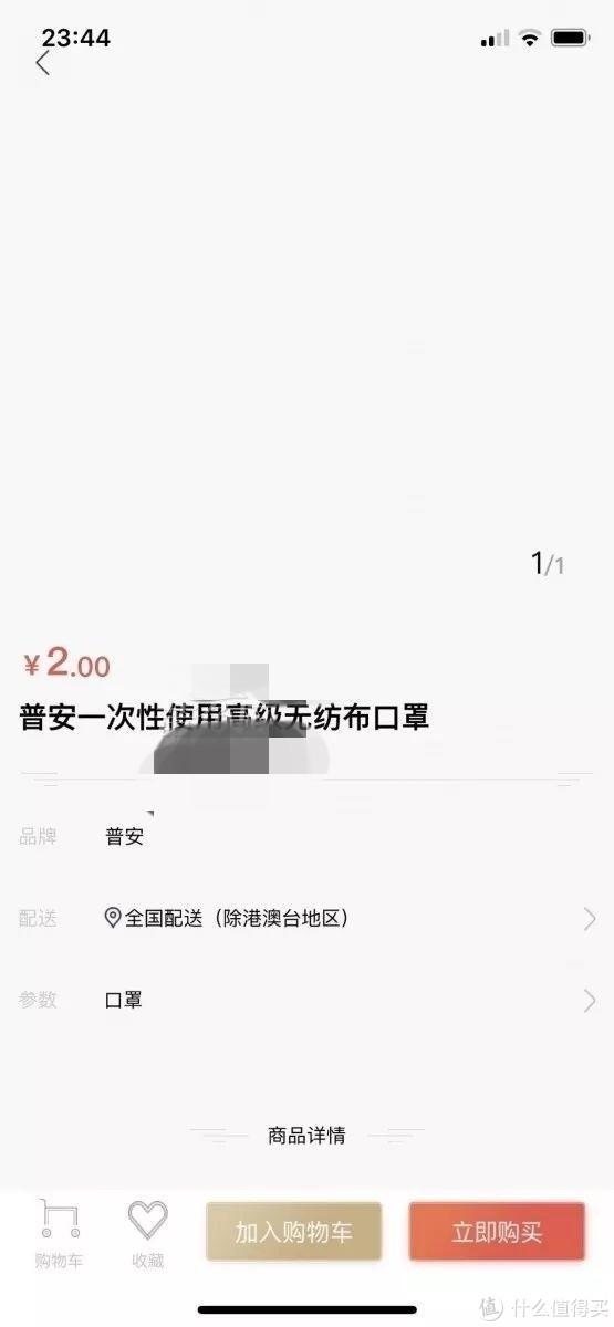 莆田预约购买口罩的方式,具体情况要等9号晚上才能正式公布。