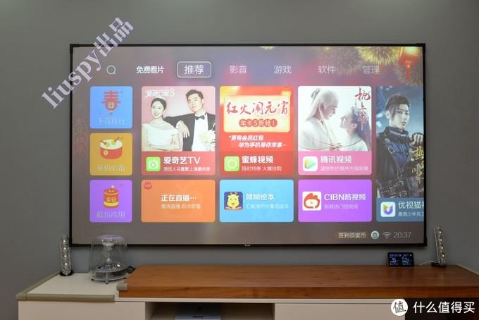 20款智能电视/盒子神级软件推荐!智能电视不智能,只因软件惹的祸!