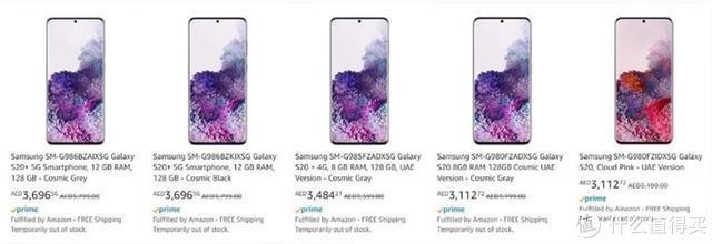 爱立信、LG退出MWC 2020;三星Galaxy S20/S20+售价曝光