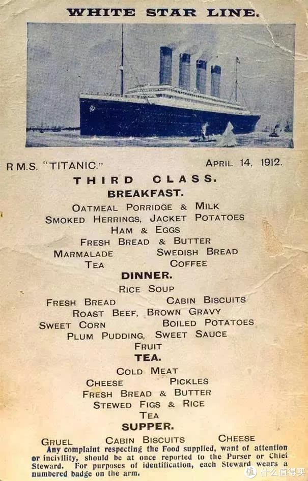 看泰坦尼克号的菜单,头等舱、二等舱和三等舱的乘客吃什么?