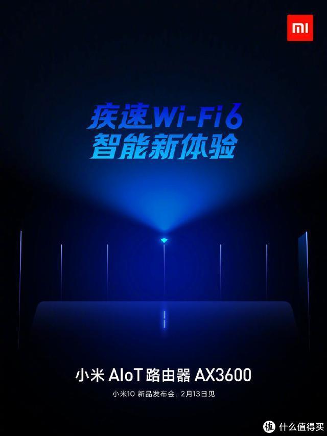 小米10或是能买到的首台骁龙865旗舰;Wi-Fi 6路由器AX3600官宣