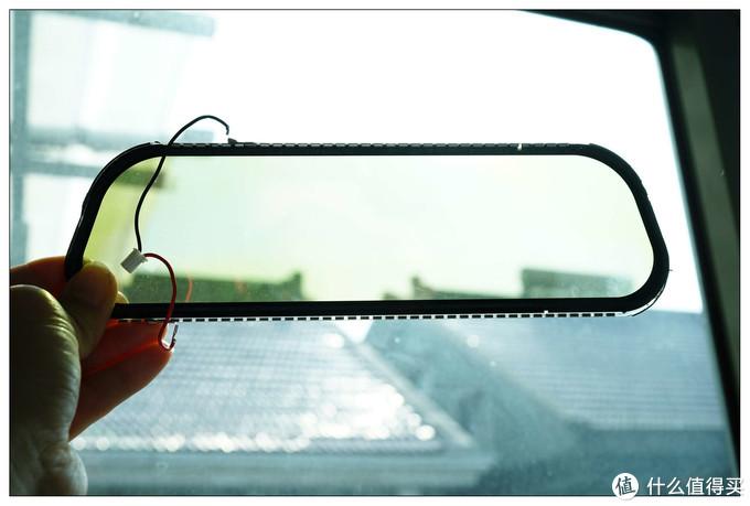 这是没有通电的玻璃