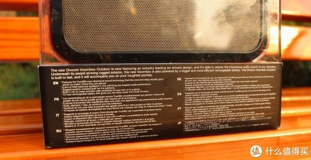 更像砖头音箱什么使用体验!Voombox Outdoor蓝牙音箱测评