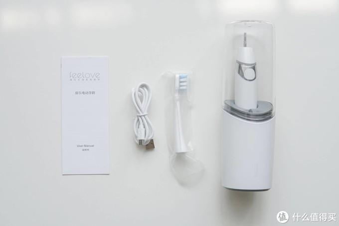 杀菌烘干无线充电三合一,Feelove电动牙刷体验分享