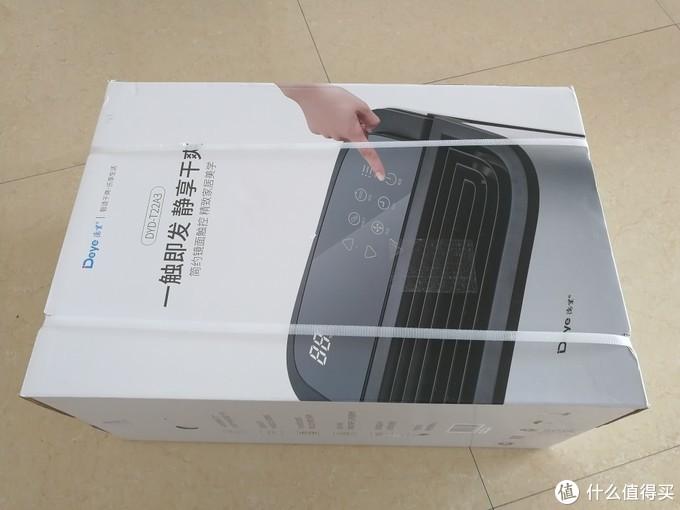 抽湿机DYD-T22A3火热开箱晒物