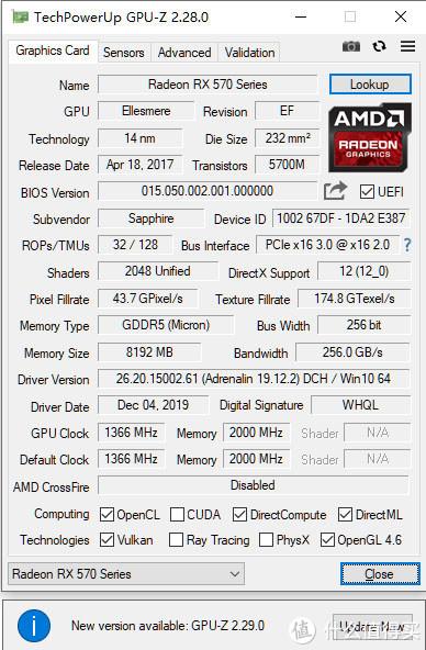 GPU-Z显示仍然为RX 570
