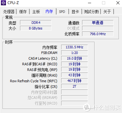 云悦mini N-S78电脑主机简单开箱