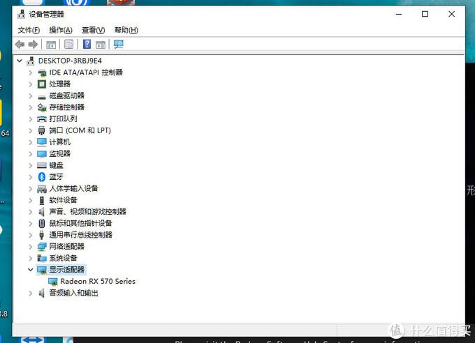 关掉主板BIOS的NB选项后,只剩570自己了