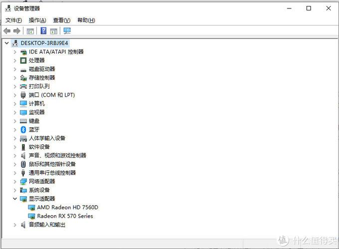 可以看到APU也在,应该是在主板BIOS上开启了交火