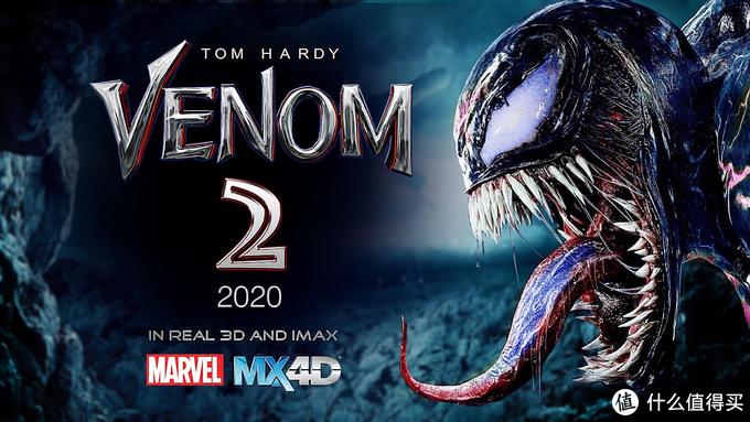 十三部电影大片将于2020年内上映,你最期待哪一部?
