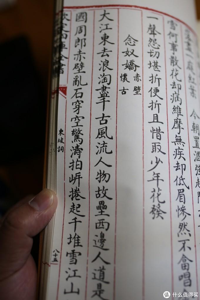 原来四库全书是这个样子的--我最喜欢的台北故宫文创